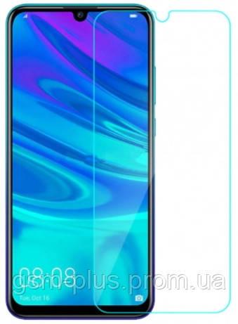Защитное стекло (броня) для Huawei P Smart 2019 / Honor 10 Lite / Honor 10i
