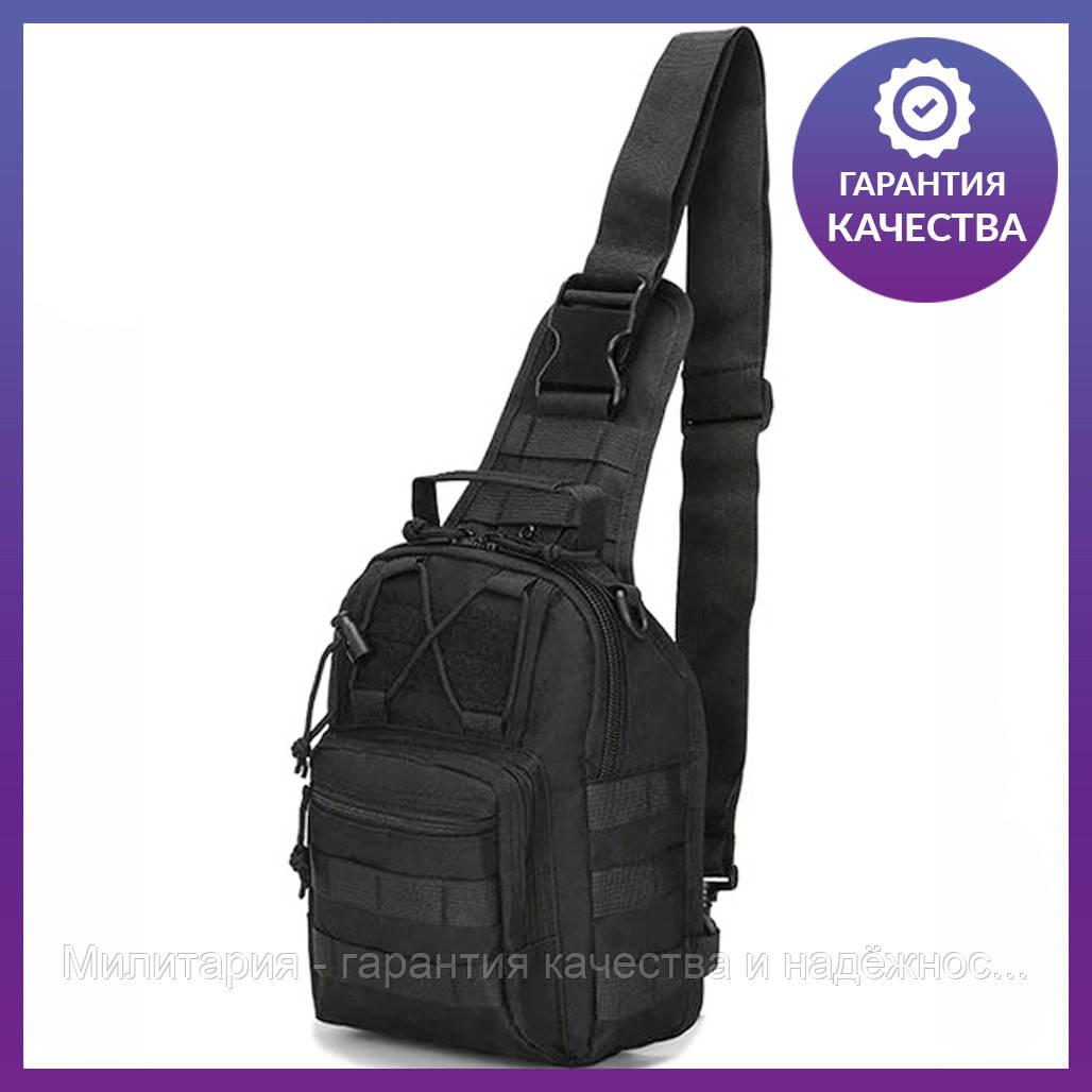 Тактична сумка рюкзак - однолямочный рюкзак через плече, зсу, поліції, нацгвардії Black (093-Black)