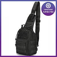 Тактическая сумка рюкзак - однолямочный рюкзак через плечо, зсу, полиции, нацгвардии Black (093-Black)
