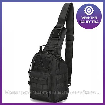 Тактична сумка рюкзак - однолямочный рюкзак через плече, зсу, поліції, нацгвардії Black (093-Black), фото 2