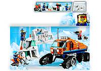 Детский конструктор JVToy 24010 Разведка на льду серия Чудесный город, фото 1