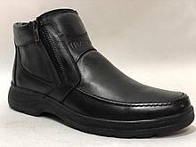46,47 р. Чоловічі шкіряні зимові чоботи (Великих розмірів) Чорні
