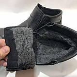 46,47 р. Мужские кожаные зимние сапоги (Больших размеров) Черные, фото 8