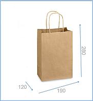 Крафт пакет бумажный с ручками 190х120х280мм Бурый 90г/м2
