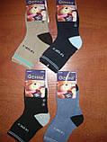 """Дитячі махрові термо шкарпетки """"Фенна"""". р. 25-30. Хлопчик, фото 5"""