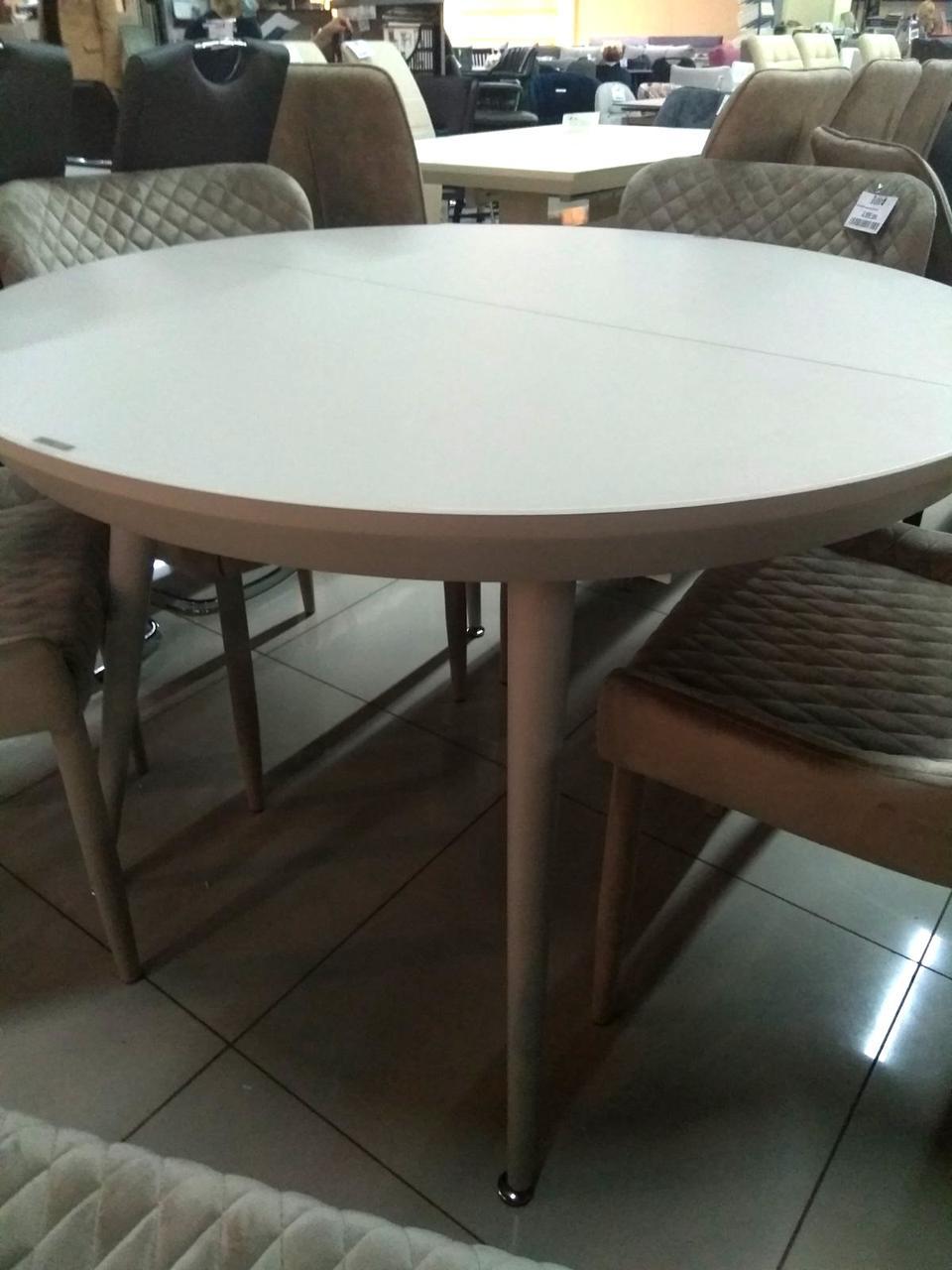 Круглый стол ТМ- 175 матовый капучино Vetro Mebel 110/150 (бесплатная доставка)