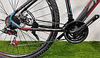 """Горный велосипед 29"""" Azimut Nevada D черно-белый, фото 4"""