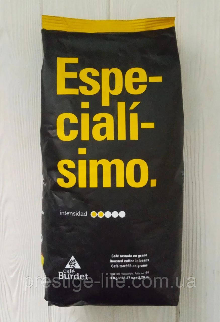 Кофе в зернах Burdet Especialisimo 1кг. (Испания)