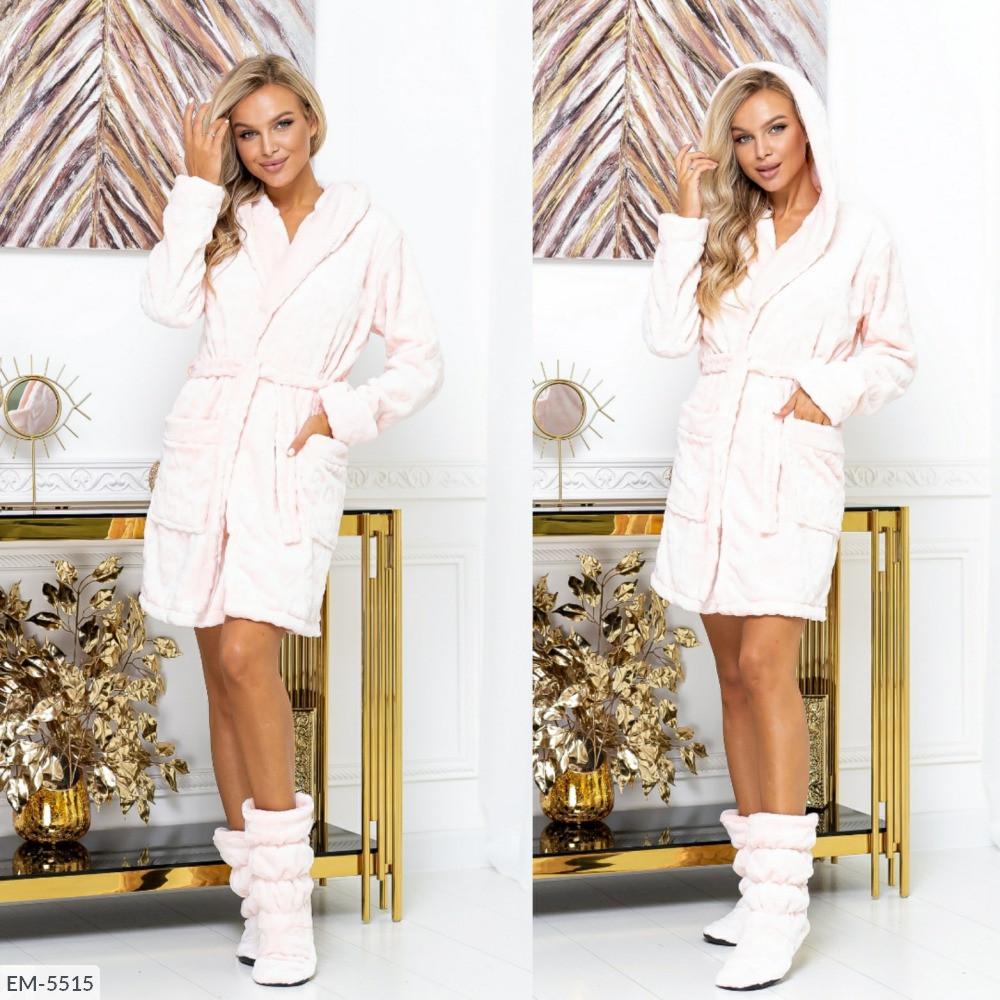 Женский набор: халат с сапожками. Размер: 48-52. Ткань - пушистая махра, очень теплая и нежная.