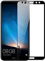 Защитное стекло для Huawei Mate 10 Lite Черное