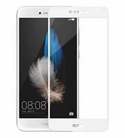 Защитное стекло Full Screen для Huawei P8 Lite 2017 Белое