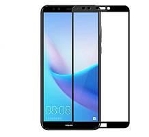 Защитное стекло для Huawei Y7 2018 Черное