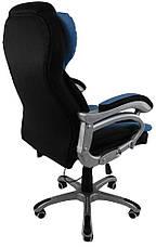 Крісло Bonro O8074 синє (47000005), фото 3