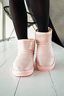 Женская зимняя обувь УГГи розовые блестящие. Стильные комфортные угги UGG White для девушек