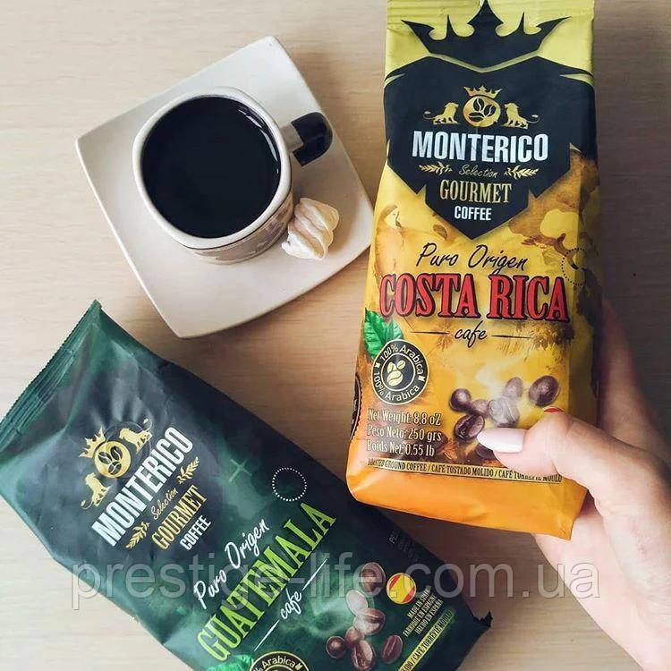 Кава Monterico Costa Rica , Selection Gourmet coffee , 250 г . мелена (Іспанія)