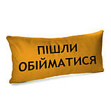 Подушка для дивана бархатная Пішли обійматися 50x24 см (52BP_21NG002), фото 2