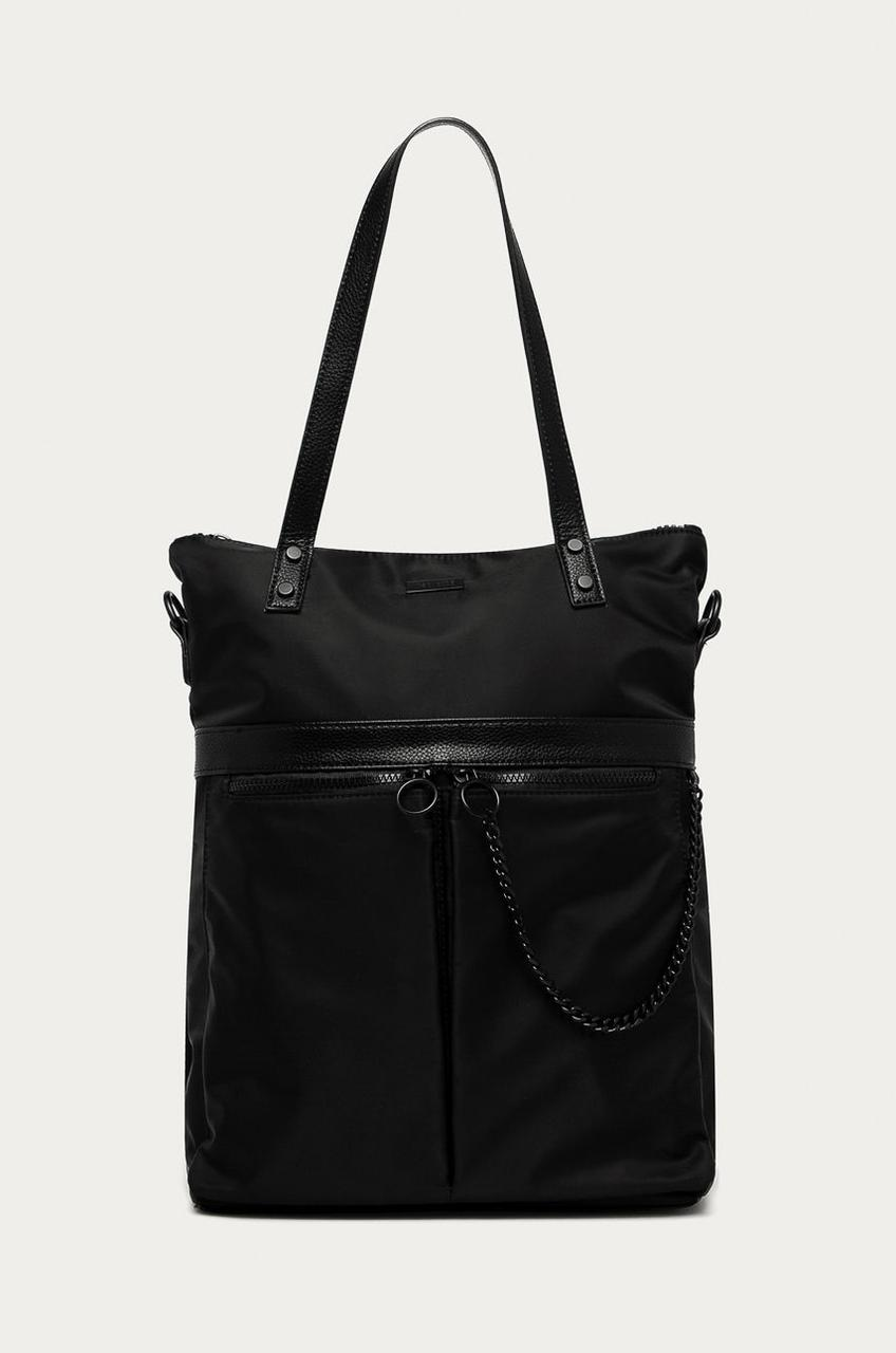 Чёрная сумка с функцией рюкзака Medicine