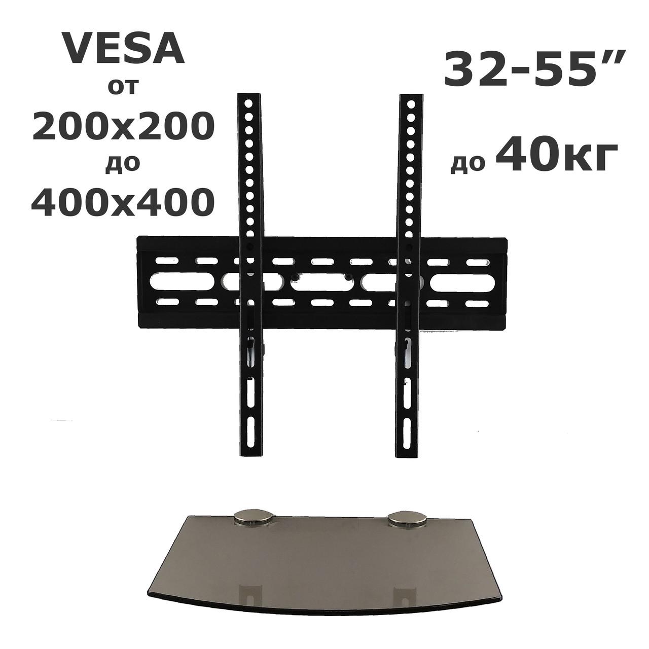 Комплект для TV и тюнера - кронштейн 907SF и полка Bronze (Шоколад) 180*350*6
