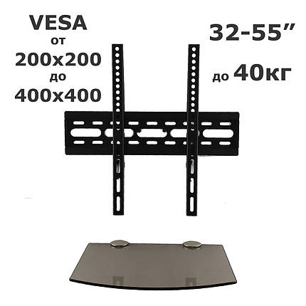Комплект для TV и тюнера - кронштейн 907SF и полка Bronze (Шоколад) 180*350*6, фото 2