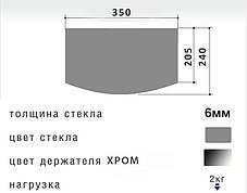Полка PL2RB-sat Gray (Серый) 240*350*6 для TV/AV техники, фото 2