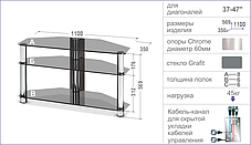Тумба под телевизор из стекла Commus Евро New Chr (1100х350х569), фото 3