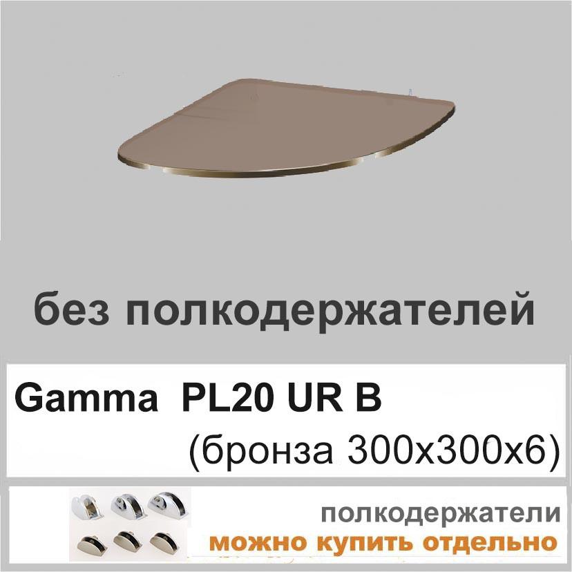 Угловая стеклянная полка PL20 URB(300x300)