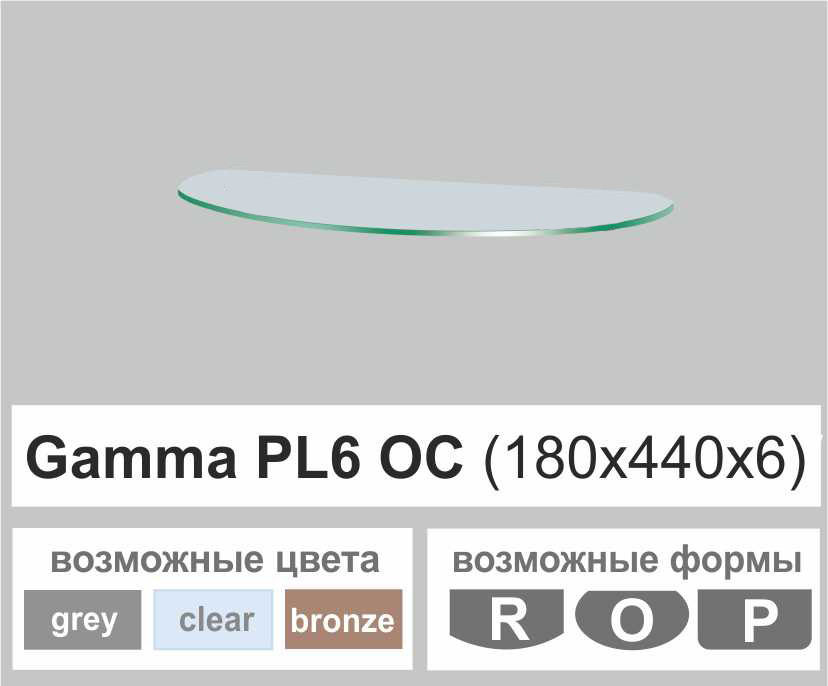 Стеклянная полка овальная Commus PL6 OC (180х440х6мм)