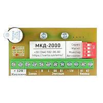 Автономный контроллер доступа Варта АКД-2000М (модифицированный), фото 2