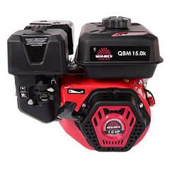 Двигун бензиновий Vitals Master QBM 15.0 k