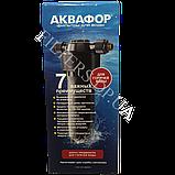 Аквафор Корпус предфильтра для горячей воды, фото 3