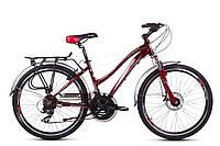 """Велосипед ARDIS 26"""" JULIETTE, CTB, рама 16"""", красный"""