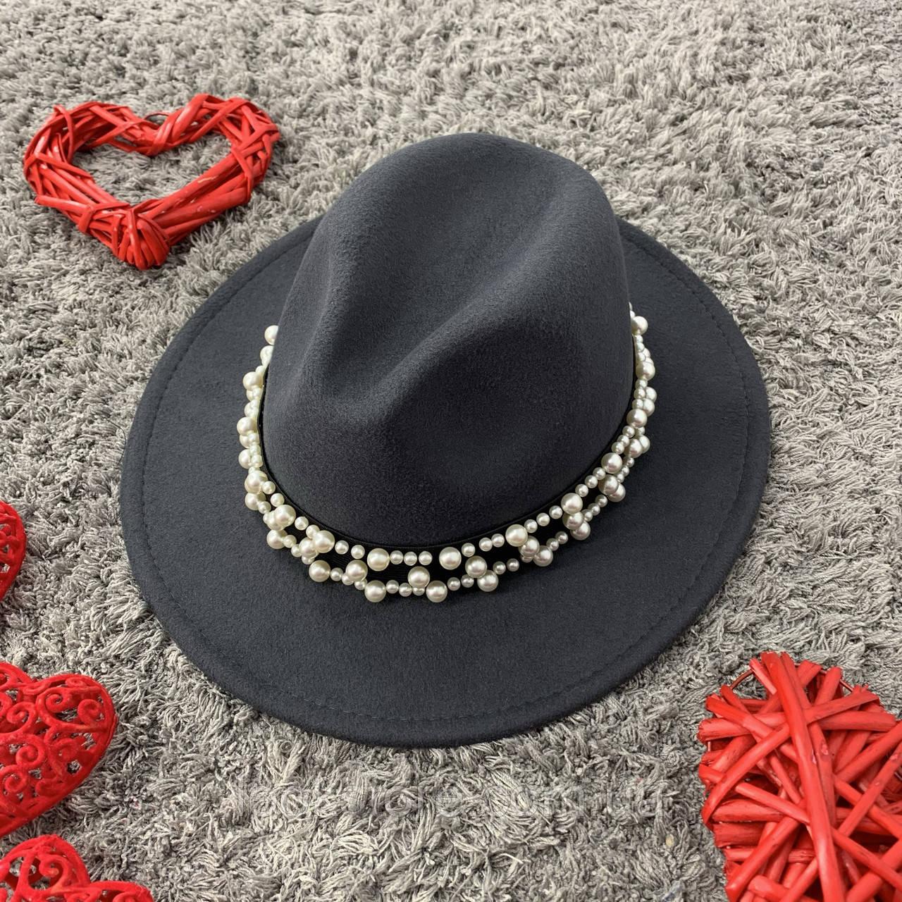 Шляпа Федора унисекс с устойчивыми полями Pearls темно-серая (графит)