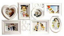 Фоторамка сімейна, LOVE  , 7 фото 66*35см, біла