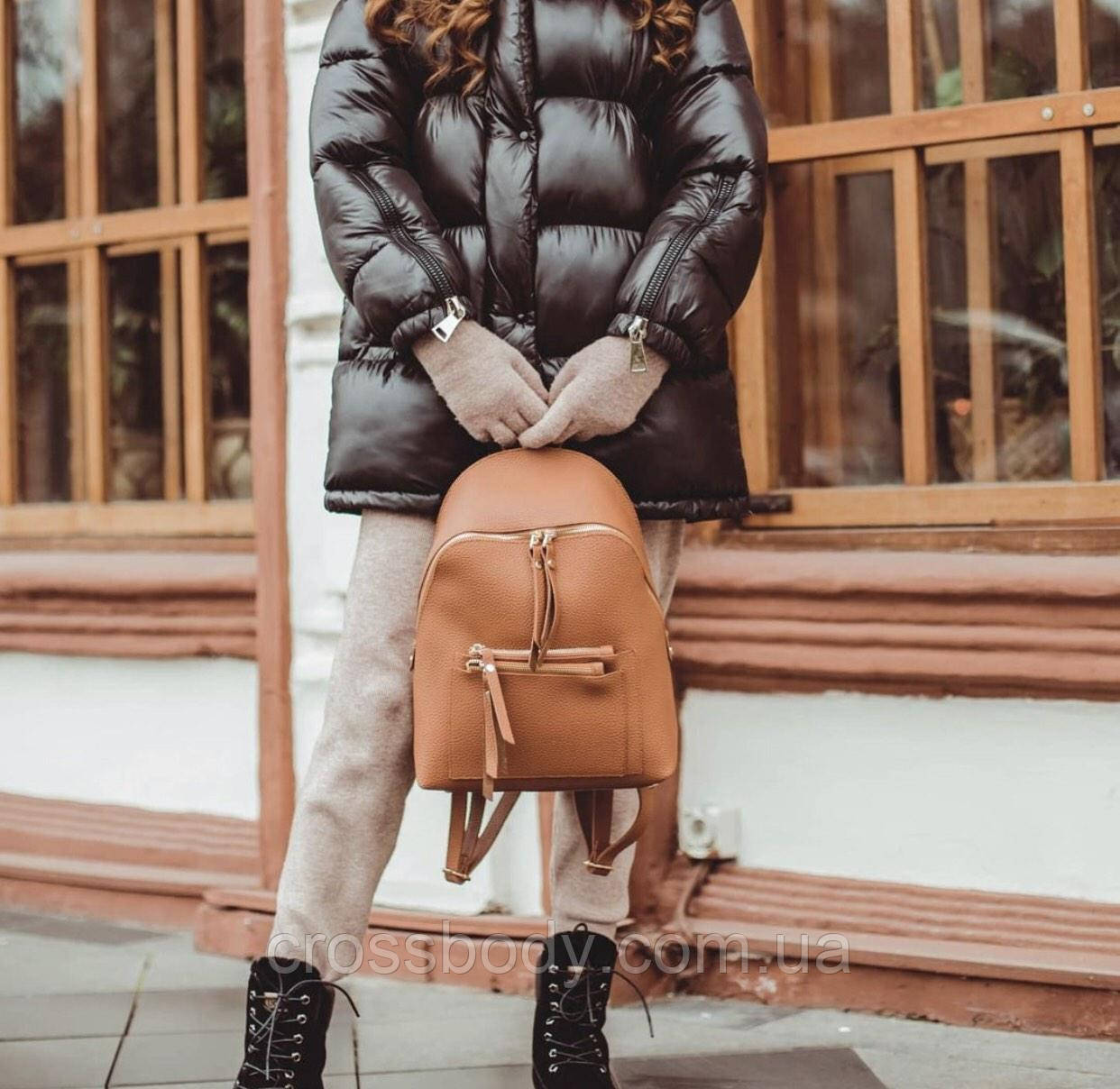 Рюкзак женский очень удобный