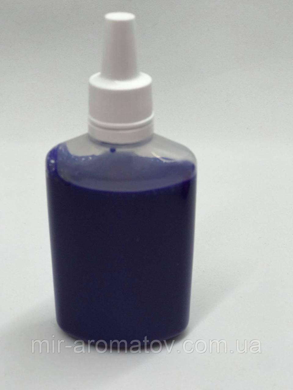 Паста жидкая, косметические, про-во Швейцария  50 грамм  синий