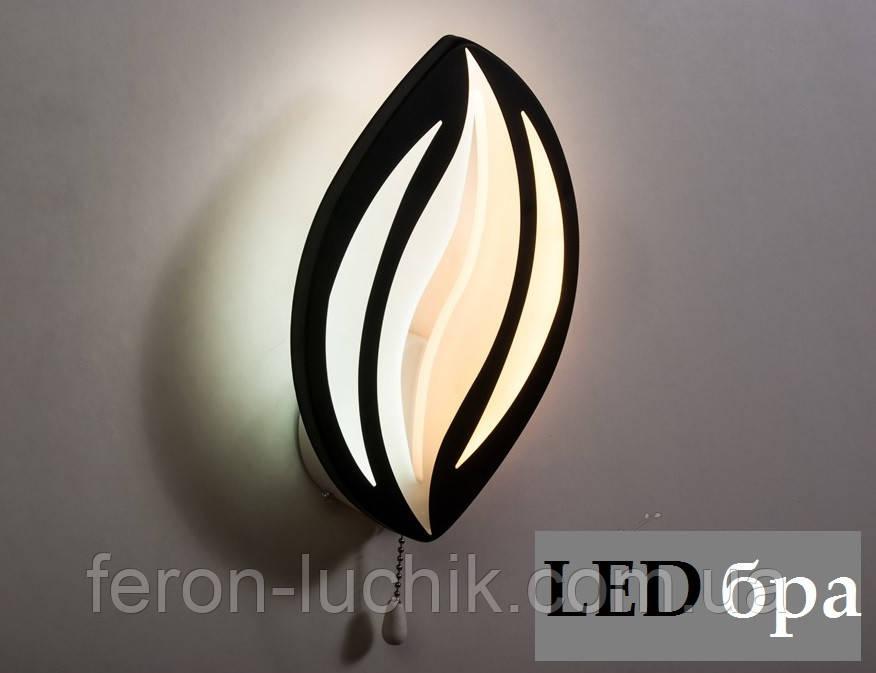Світлодіодний світильник бра настінний 10W 18092/1 LED зі зміною світіння