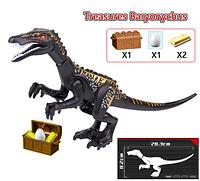 Динозавр Барионикс + сундучек Длина 28 см. Аналог Лего. Конструктор
