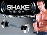 Гантель - гиря спортивная Shake Weight Шейк Уэйт