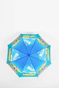 Дитячий парасольку FAMO Парасолька дитячий Клипси синій+сірий 100*49*68 (TK-2) #L/A