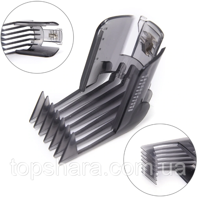 Гребень машинки для стрижки головы Philips QC5125/15  QC5130/15