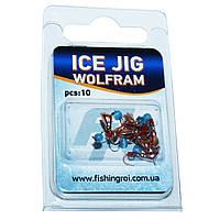 Мормышка вольфрамовая с ушком и подвеской Fishing ROI Ice Jig 0.55 г., 3 мм.