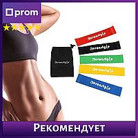 Резинки для фитнеса. Esonstyle Фитнес-Резинка