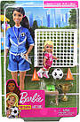 Игровой набор Барби тренер по футболу, фото 5