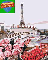 Картина по номерам Романтика в Париже +ЛАК 40*50см Барви Раскраска по цифрам День Св. Валентина
