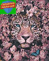 Картина по номерам Леопард в цветах +ЛАК 40*50см Барви Раскраска по цифрам Хищные