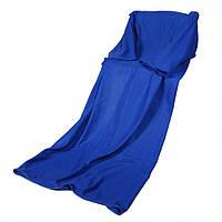 Плед с рукавами синий