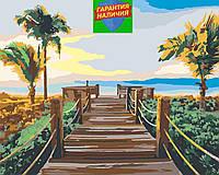 Картина по номерам Мостик на пляж +ЛАК 40*50см Барви Океан Живопись по номерам Вода