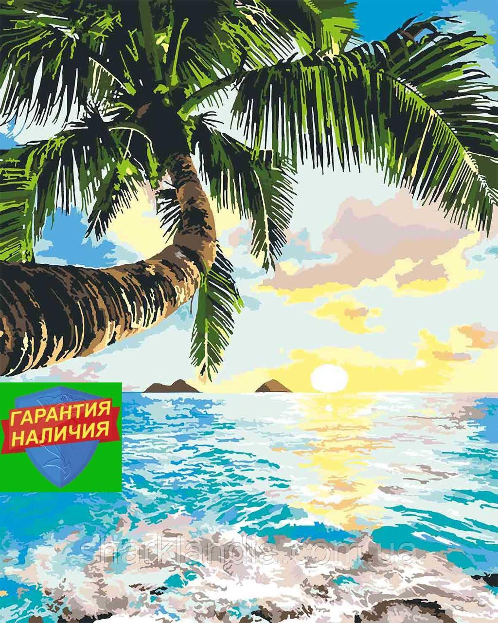 Картина по номерам Пальмы на пляже +ЛАК 40*50см Барви Океан Живопись по номерам пейзаж море вода