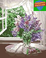 Картина по номерам Букет сирени Натюрморт +ЛАК 40*50см Барви Живопись по номерам Цветы Букет природа