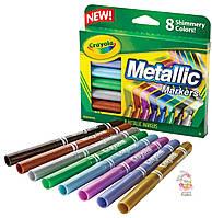 Набор металлических маркеров Crayola 8 штук, цветные фломастеры, стальные цвета Крайола